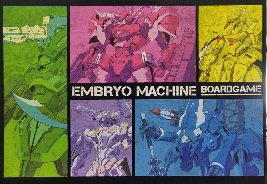 Embryo Machine