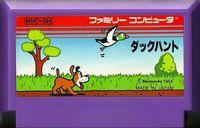 Video Game: Duck Hunt