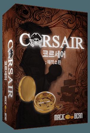 Corsair: Summon