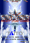 Video Game: Grid Seeker: Project Storm Hammer