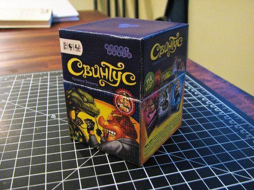 Board Game: Свинтус