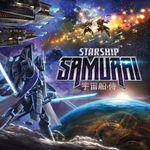 Board Game: Starship Samurai