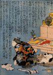 RPG Artist: Utagawa Kuniyoshi