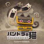 Board Game: Pandora Cat