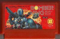Video Game: RoboWarrior
