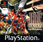 Video Game: Jade Cocoon: Story of the Tamamayu