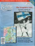 Board Game: Forgotten Axis: Murmansk 1941