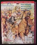 Board Game: Battles of the Ancient World: Marathon and Granicus