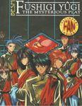 RPG Item: Fushigi Yûgi Book  #1