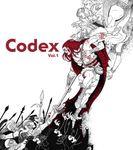 Issue: The Gauntlet Codex Vol. 1