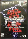 Video Game: Raiden III