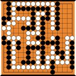Board Game: Vimbre