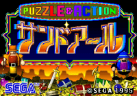 Video Game: Puzzle & Action: Treasure Hunt