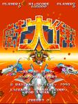 Video Game: Mahou Daisakusen