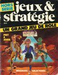RPG Item: Mega