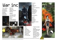 RPG Item: War, Inc.