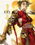 RPG Item: Exalted Third Edition