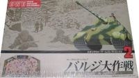 Board Game: Epoch Wargame Electronics #2: Battle of the Bulge