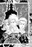 RPG Item: Daiva