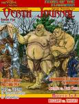 Issue: Oerth Journal (Issue 30 - Autumn 2019)