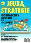 Issue: Jeux & Stratégie (Issue NF 4 - Feb 1990)
