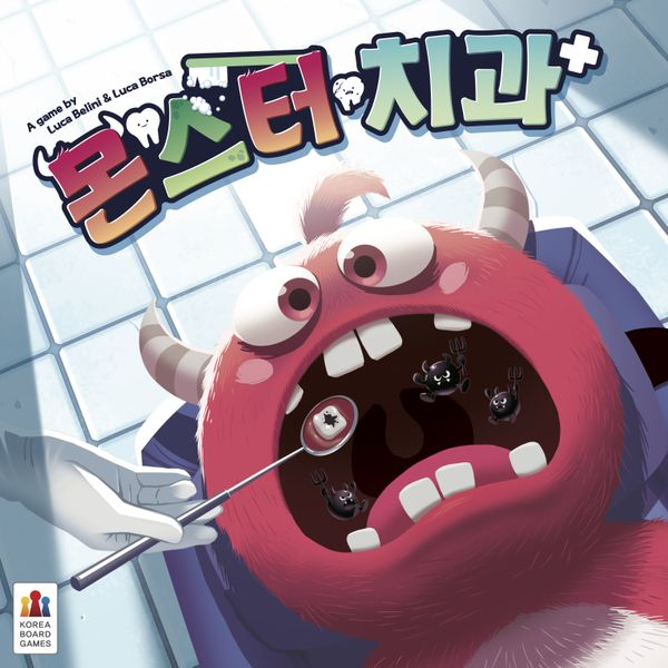 Front cover of the Korean/English edition of the game.