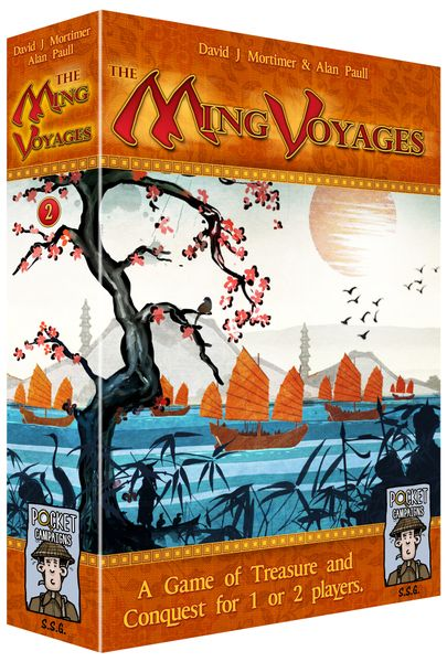 She Ming Voyages