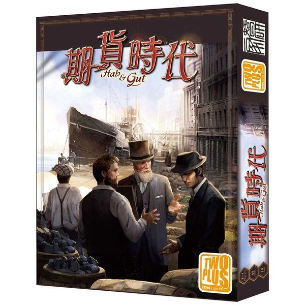 Chinese version box