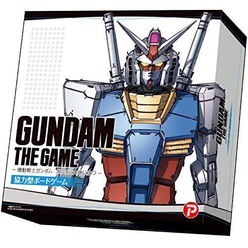機動戦士ガンダム:ガンダム大地に立つ / Gundam the Game
