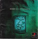 Video Game: moon (Remix RPG adventure)