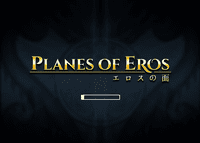 Video Game: Planes of Eros