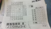 Board Game: 30 Rails