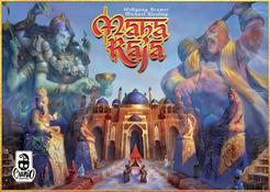 Maharaja Cover Artwork