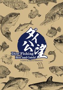 Los mas jugados Marzo - juegos de mesa - Dice Fishing