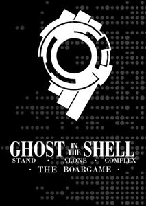 Ghost In The Shell Stand Alone Complex The Game Board Game Boardgamegeek