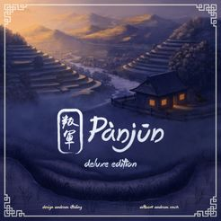 Gùgōng: Pànjūn