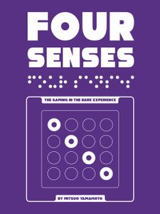 Four Senses Cover Artwork