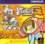 Video Game: Mr. Driller G