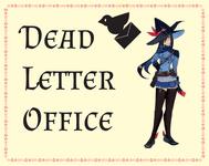 RPG: Dead Letter Office