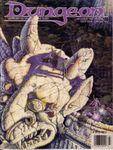 Issue: Dungeon (Issue 18 - Jul 1989)
