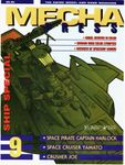 Issue: Mecha Press (Issue 9 - May/Jun 1993)