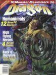 Issue: Dragon (Issue 266 - Dec 1999)