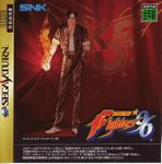 Video Game: The King of Fighters '96