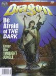 Issue: Dragon (Issue 261 - Jul 1999)