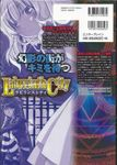 RPG Item: Labyrinth City