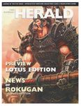 Issue: The Imperial Herald (Volume 2, Issue 17 - 2005)