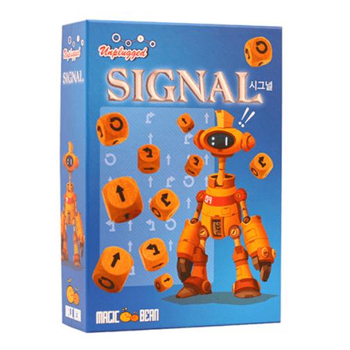 Signal: Unplugged