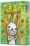 Board Game: Rabbit Hunt