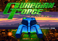 Video Game: Guardian Force