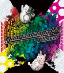 Video Game Compilation: Danganronpa 1-2 Reload